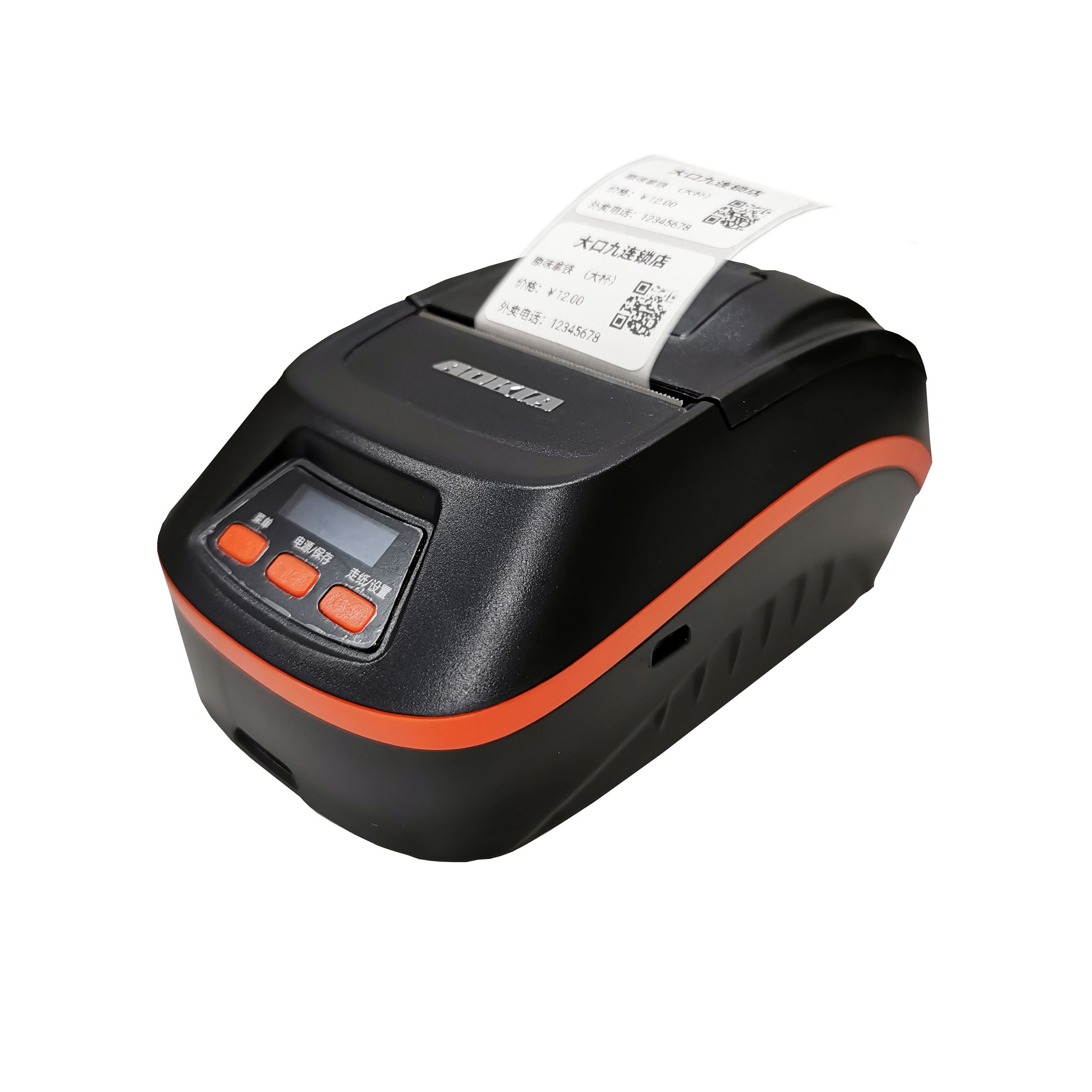 58mm Mobile Handheld Barcode Printer Featured Image